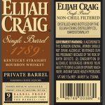Elijah Craig Private Barrel Barrel Proof